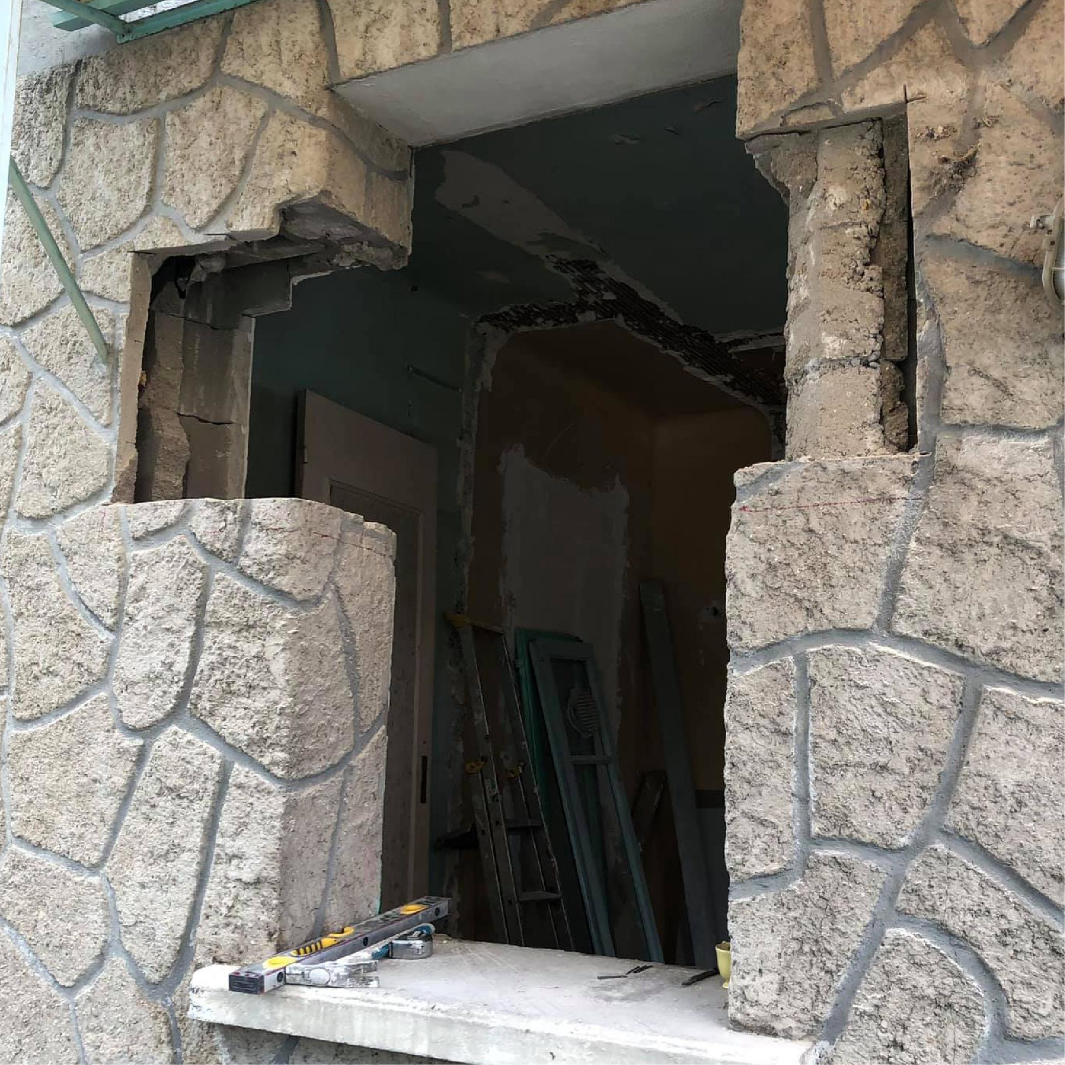 Nos rénovations extérieures